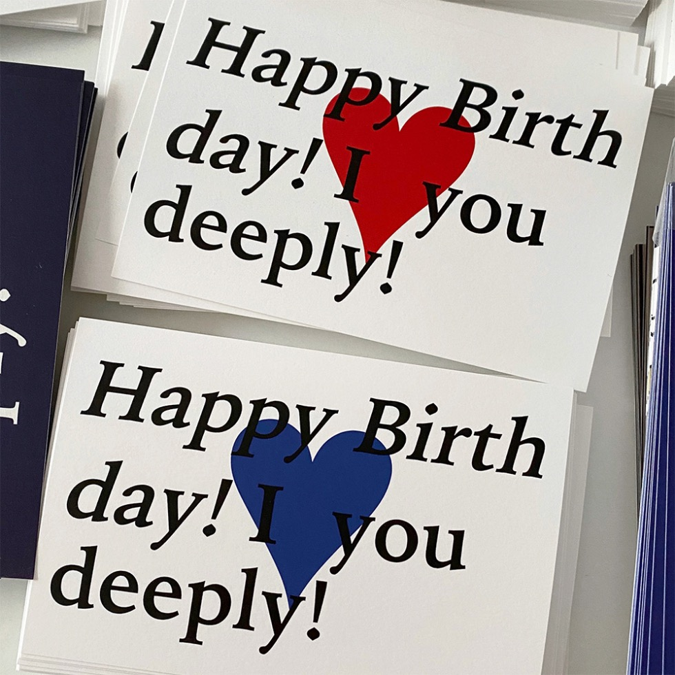 HAPPY BIRTHDAY! I ♥ YOU DEEPLY! POSTCARD (2C)
