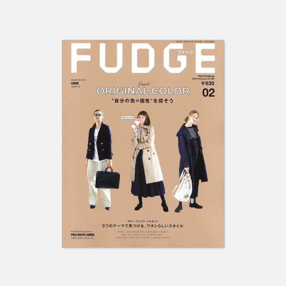 [FUDGE] MAGAZINE Feb 2019 (VOL.188)