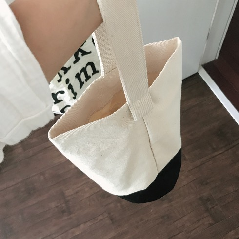 BASKET BAG (2C)